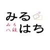『NHK大河ドラマ 花燃ゆ』