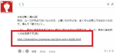 toblogger3