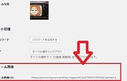 toblogger5