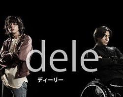 dele-s