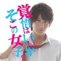 kakugo_joshi