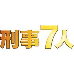 keiji7_4