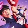 NHKプレミアムドラマ『カンパニー~逆転のスワン~』感想