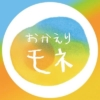 NHK朝ドラ『おかえりモネ』感想